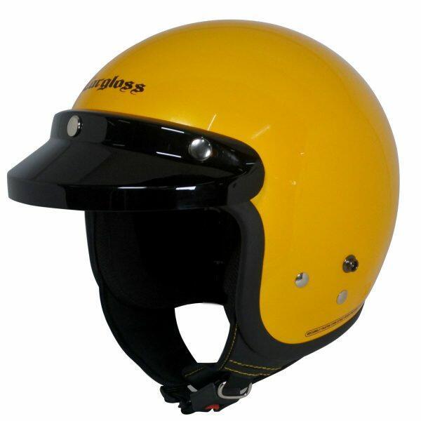 Cargloss-CF-Retro-Exotic-Yellow