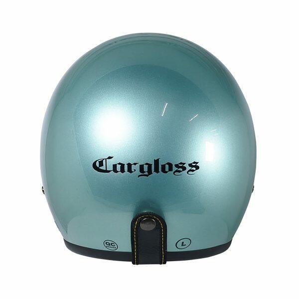 Cargloss-CF-Retro-JZ-Green